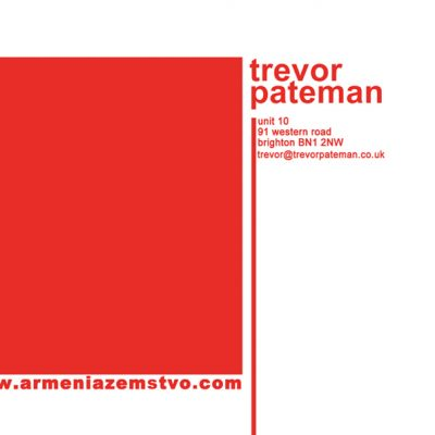 Trevor Pateman promotional poster for Stampex, yearly British stamp show.